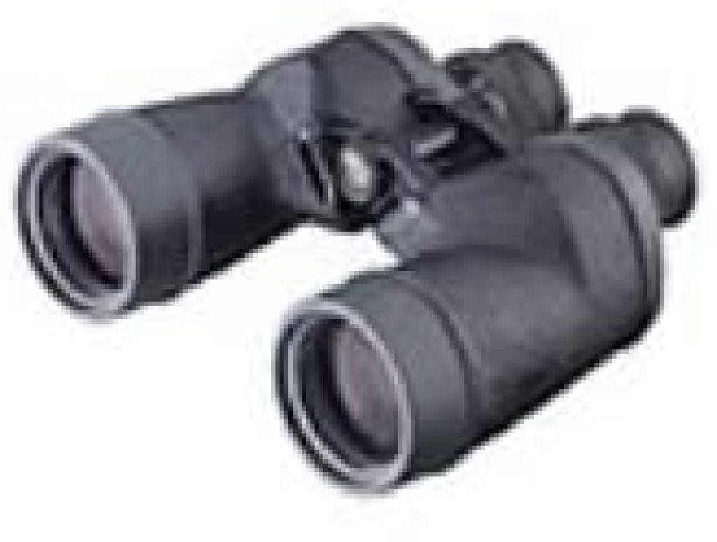 Fujinon Polaris 7x50 negro